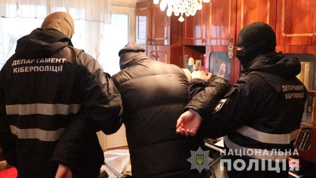 В Харькове выявлена активная хакерская группировка