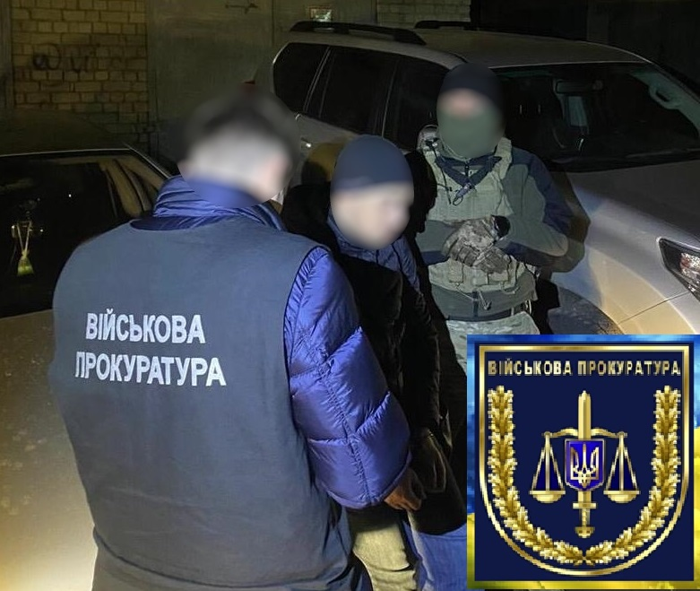 Харьковского следователя задержали в Киеве за продажу служебной информации