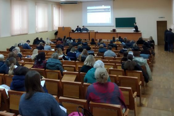 В Харькове тренировали чиновников из четырех областей