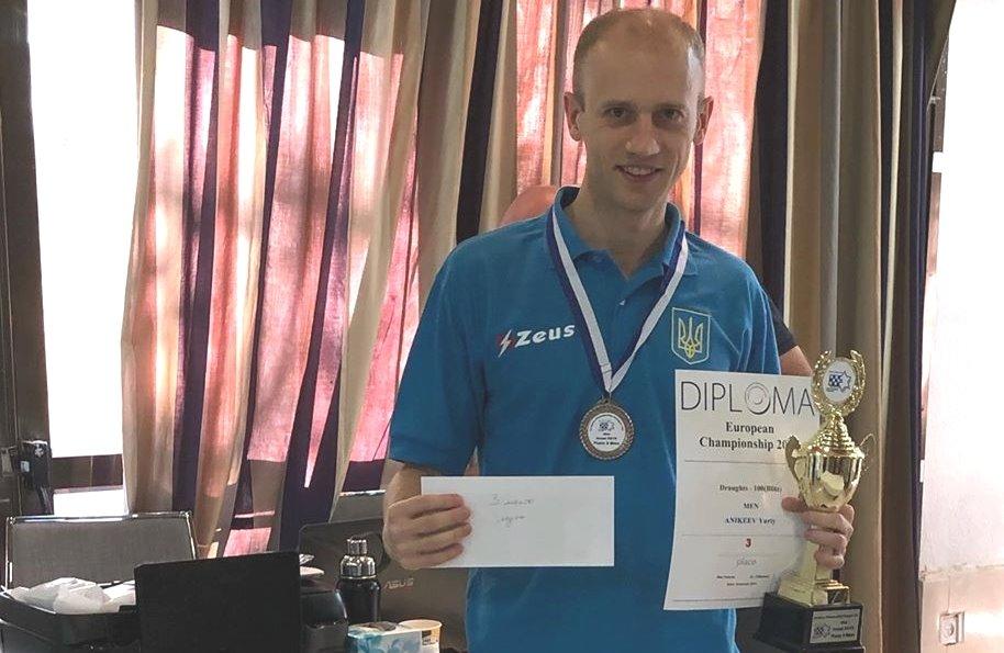 Украинские шашисты выиграли чемпионат Европы