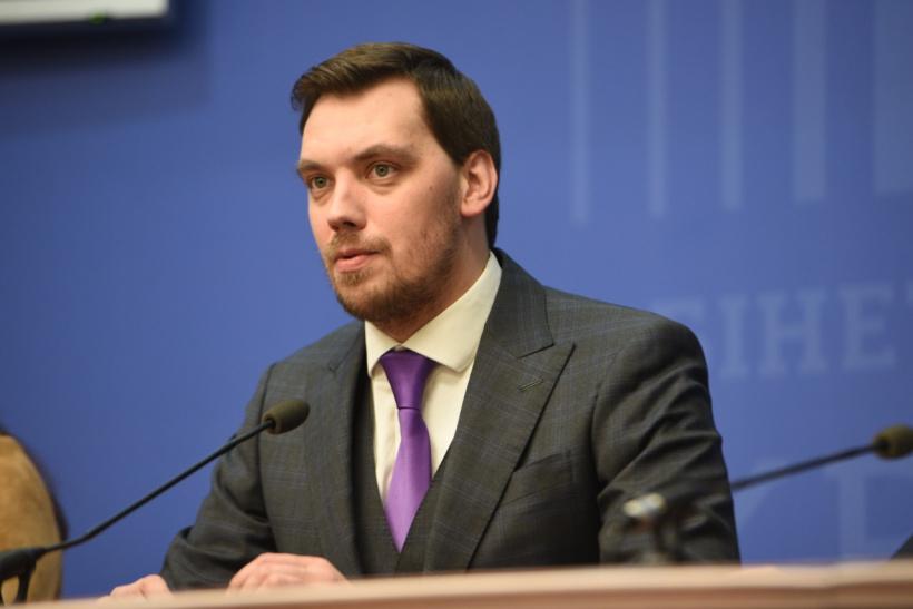 На украинские стартапы выделили 440 млн грн, – Алексей Гончарук