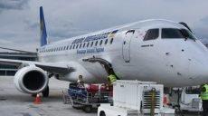 В Харькове задерживается авиарейс в Киев