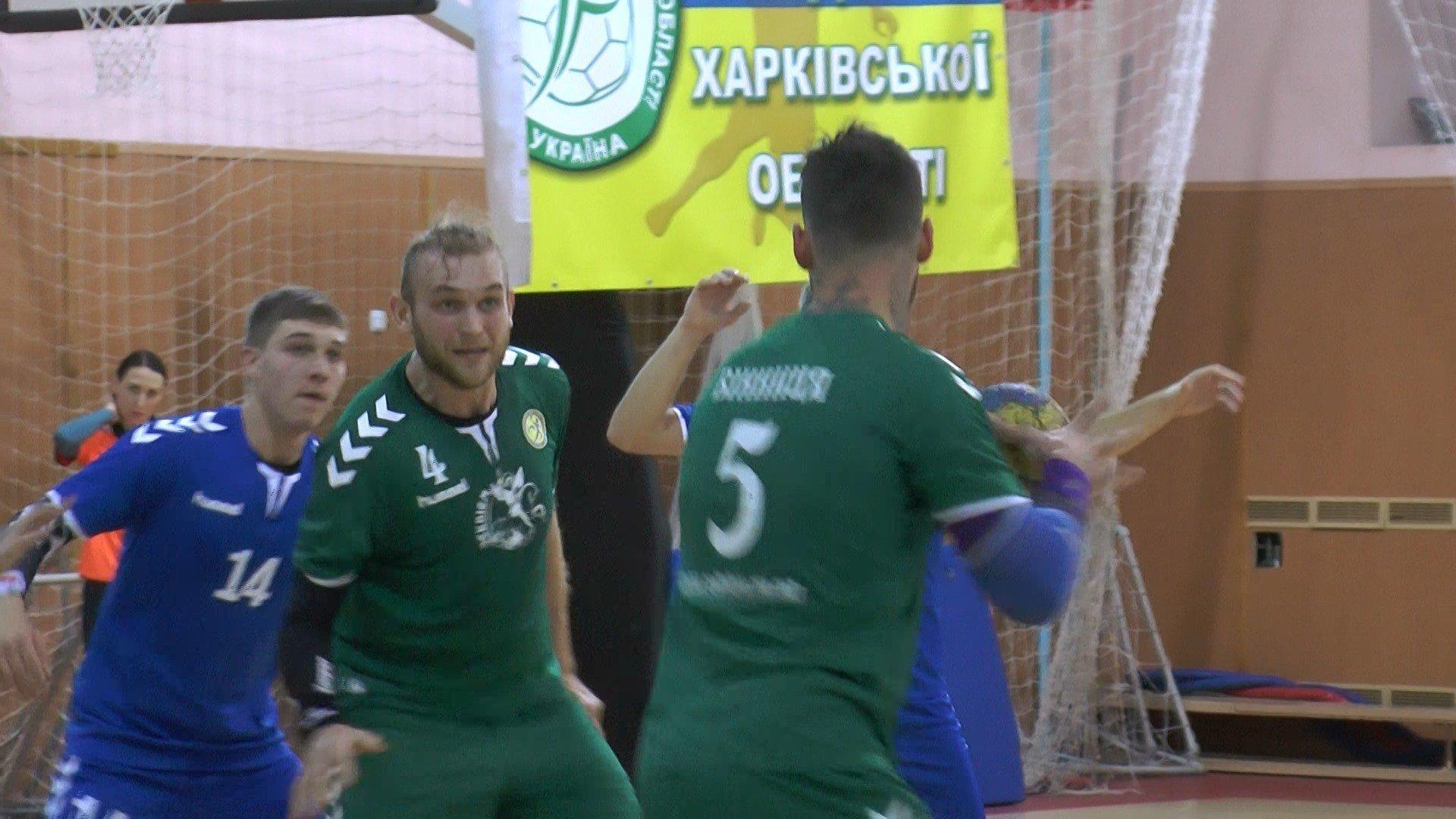 Харківські гандболісти стартували у першій лізі (відео)