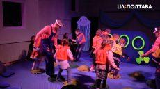 Вісім прем'єр на рік, перемога на конкурсі УКФ і полтавський Гаррі Поттер, або Як в обласному центрі живе театр для дітей (фото)