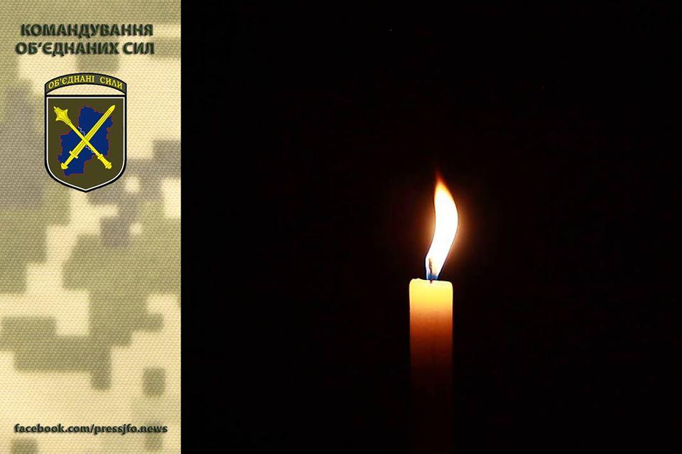 В зоне проведения ООС погибли двое украинских военнослужащих