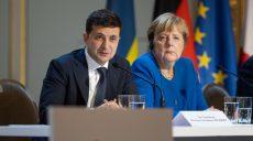Меркель поддержала предложение Зеленского пересмотреть Минские договоренности