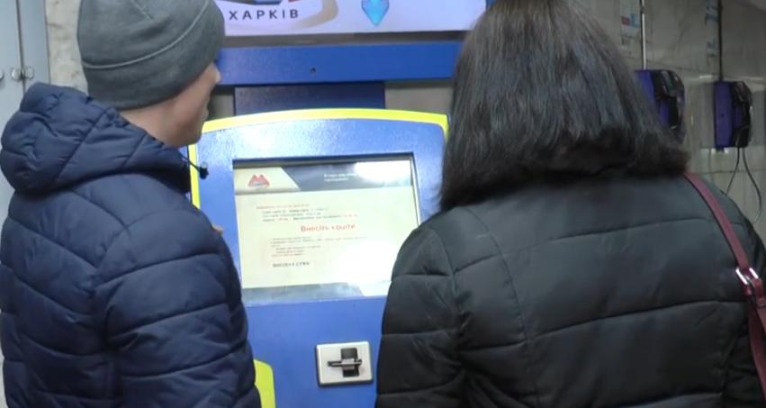 Студенти деяких вишів скаржаться, що не можуть поповнити старі картки метрополітену (відео)