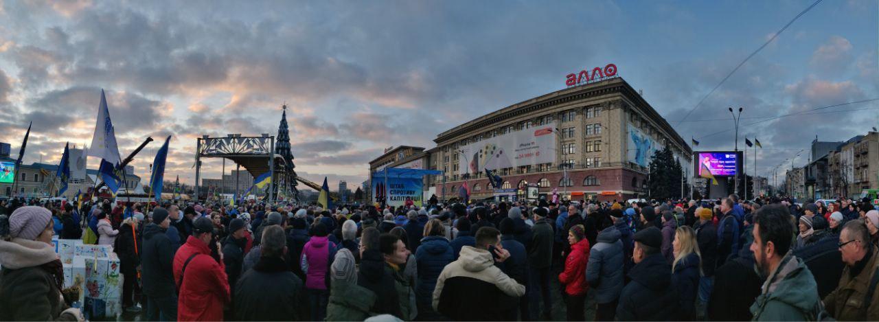 """Протесты на Площади Свободы: активисты вышли, чтобы """"достучаться"""" до президента (фото)"""