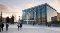 Харьковчан приглашают бесплатно посетить Исторический музей