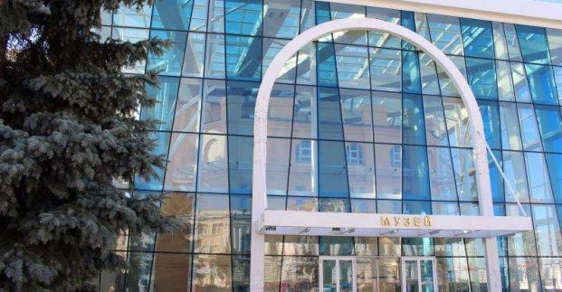 Нацбанк вводит памятную монету в честь 100-летия Харьковского исторического музея