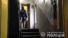 Подробности задержания пьяного харьковчанина, который до смерти избил женщину (фото, видео)