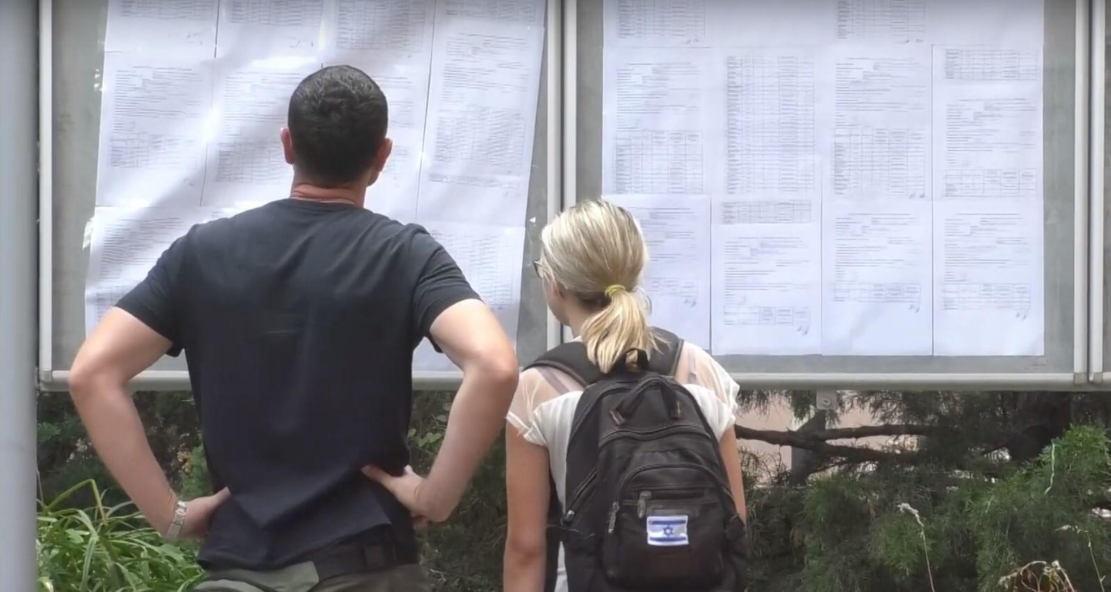 Зеленский подписал закон по совершенствованию высшего образования