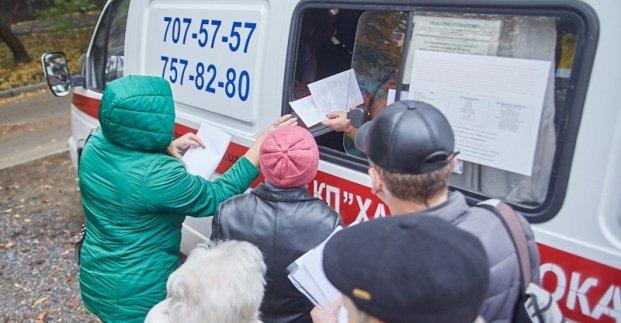 Жителям Харькова необходимо подписать новые договоры на коммунальные услуги