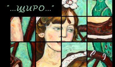 Выставка пейзажей и натюрмортов пройдет в Харьковской галерее