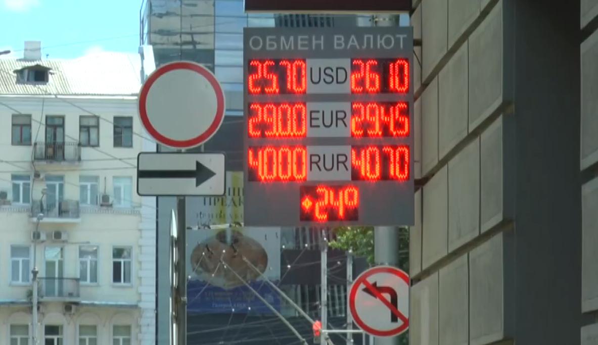 Що буде з курсом долара найближчим часом. Прогноз економіста (відео)