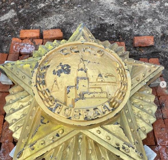 Добкин купил барельеф Ордена Победы из львовского Монумента Славы за полмиллиона
