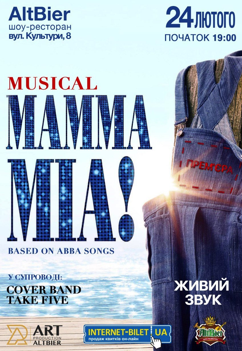 ART Production AltBier presents the musical MAMMA MIA!