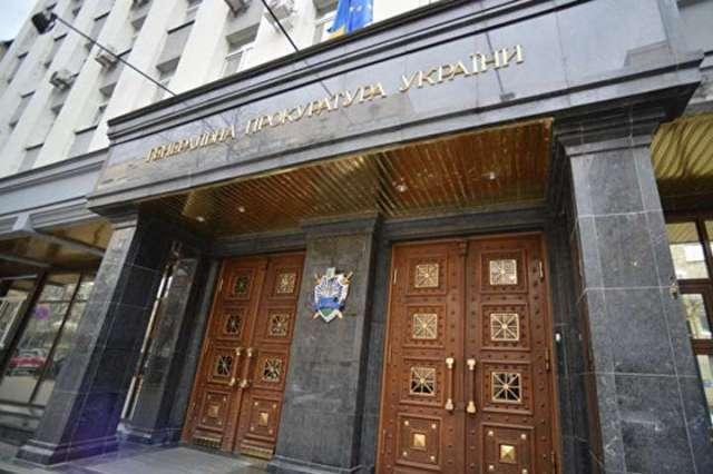 Прокуроры по делу Кернеса не прошли аттестацию
