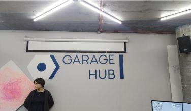 «Гараж хаб» – площадка для людей, которые создают