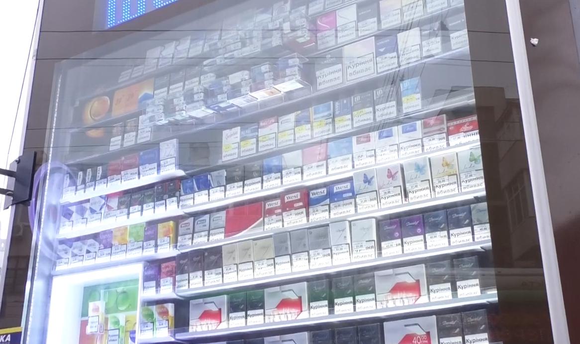 Палити стало дорожче: цигарки зросли в ціні на 20% (відео)