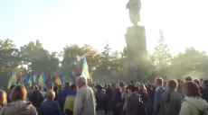 Замість політичних лозунгів – рок-концерт: у Харкові відзначать День Соборності (відео)