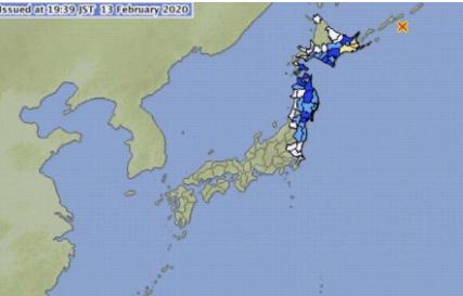 Протягом 24-х годин поблизу Японії сталося два землетруси