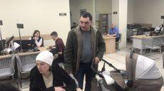 Услуга «еМалятко» тестируется во всех центрах административных услуг Харькова