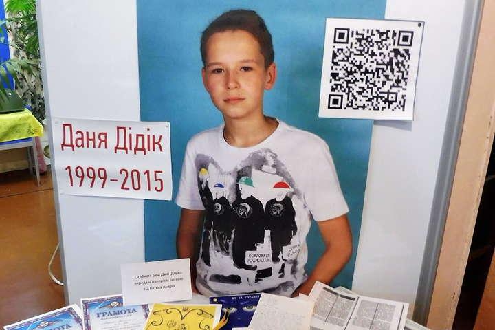 Активісти обурені, що влада Харкова не хоче назвати школу іменем загиблого Дані Дідіка – Главком