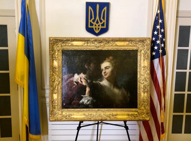 """Закохана пара"" повертається в Україну"