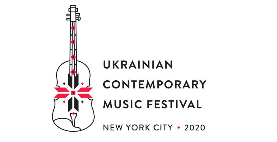У Нью-Йорку відбудеться великий фестиваль сучасної української музики