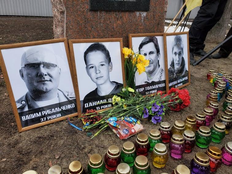 Харьковчане почтили память погибших во время теракта возле Дворца спорта (фото, видео)