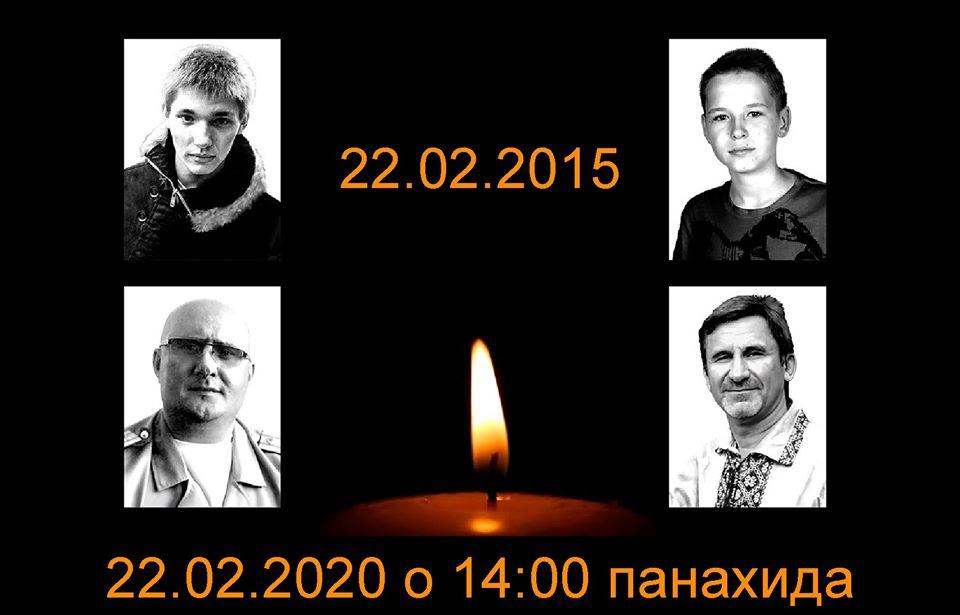 В пятую годовщину теракта возле Дворца спорта в Харькове проведут панихиду по погибшим