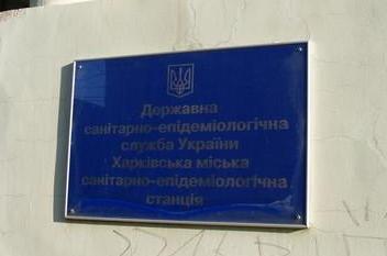 Окремі школи Харкова та області закривають на карантин. Деякі – на канікули