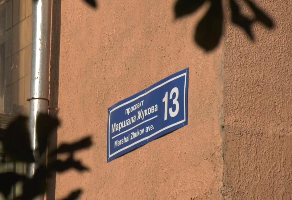 У Харківській міськраді знову перейменували проспект Петра Григоренка (відео)