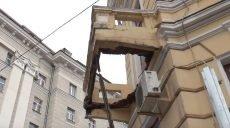 На сесії облради розглянули питання реставрації балкону Харківського художнього музею (відео)