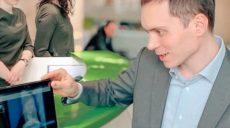 Онлайн-переводчик для слабослышащих появился в харьковском БТИ