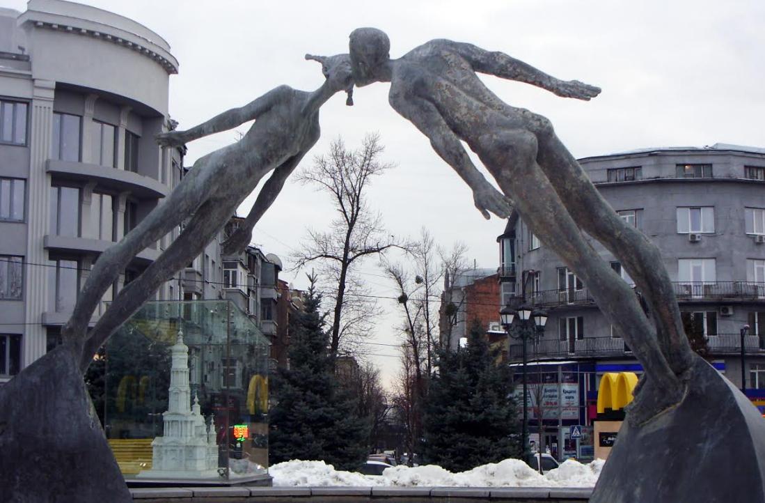 Urban-Travel: Харьков Романтичный