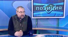 Підземелля Харкова