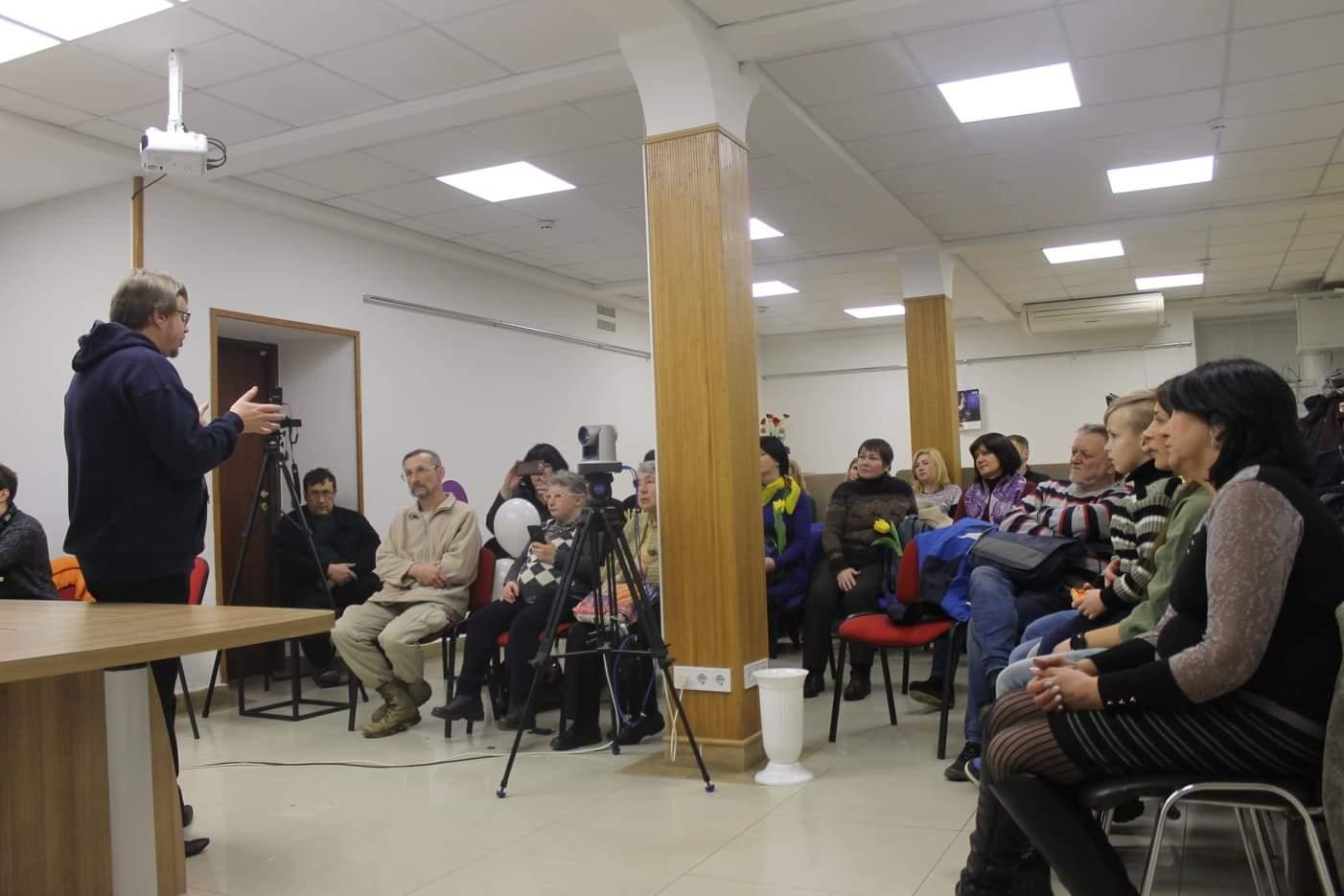 Ко Дню памяти Героев Небесной Сотни в Харькове презентовали патриотический фильм