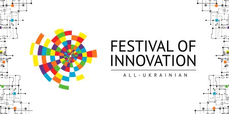 "Картинки по запросу ""innovation fest"""