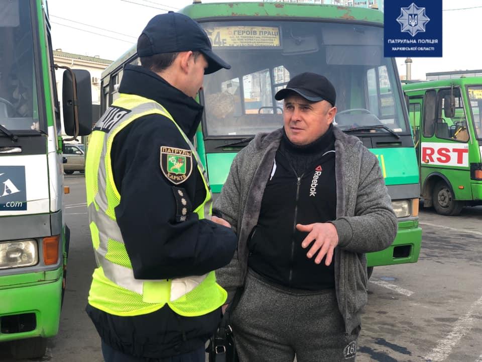 В Харькове водителям и руководителям автопредприятий напоминают об ограничении числа перевозимых пассажиров (фото)