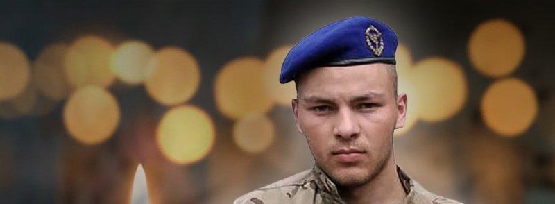 Нацгвардейцу Сергею Михальчуку посмертно присвоено звание Герой Украины