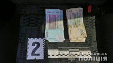 Группа грабителей была задержана харьковской полицией (видео, фото)