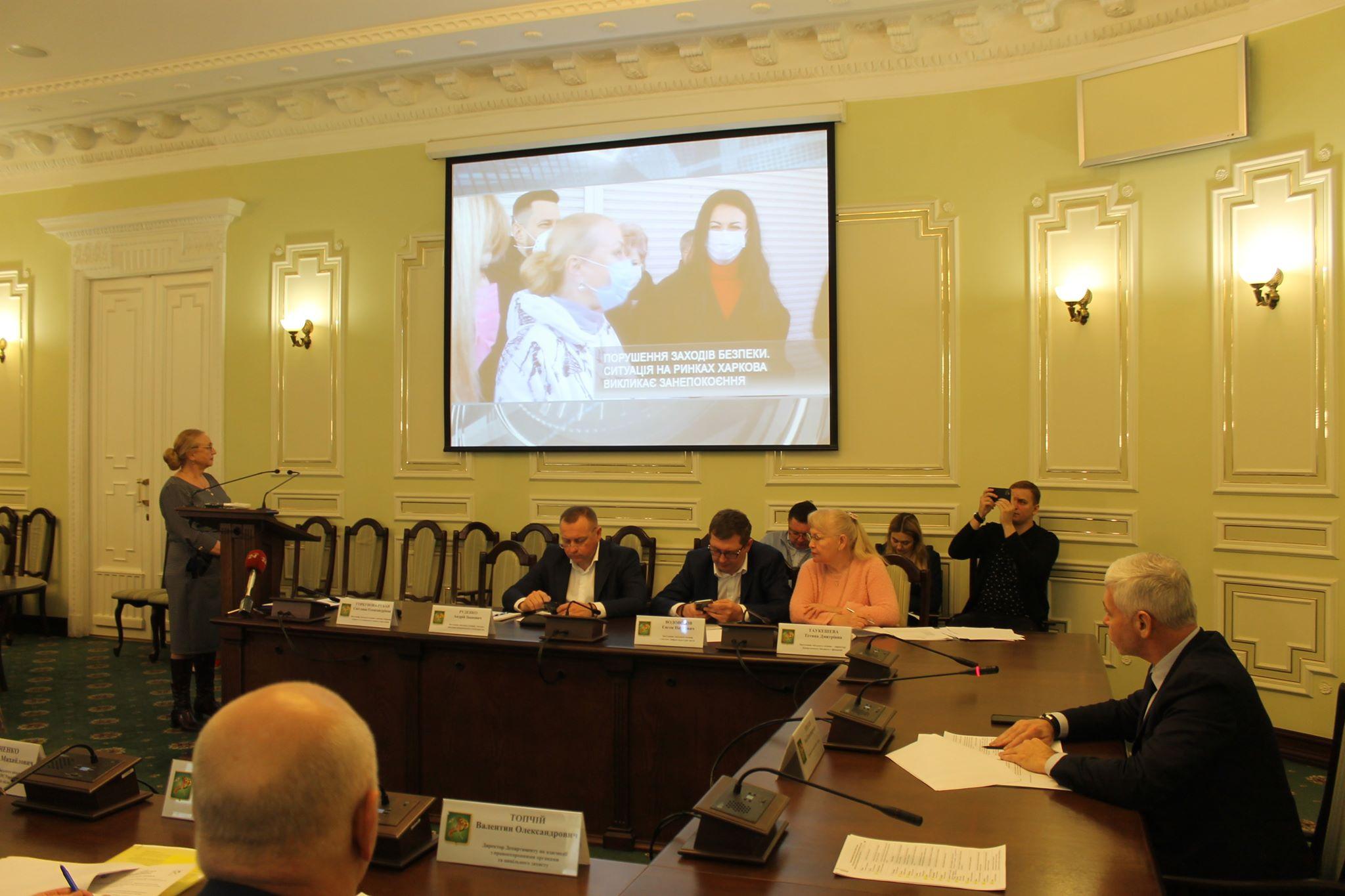 На борьбу с коронавирусом из бюджета Харькова выделили 20,5 млн грн
