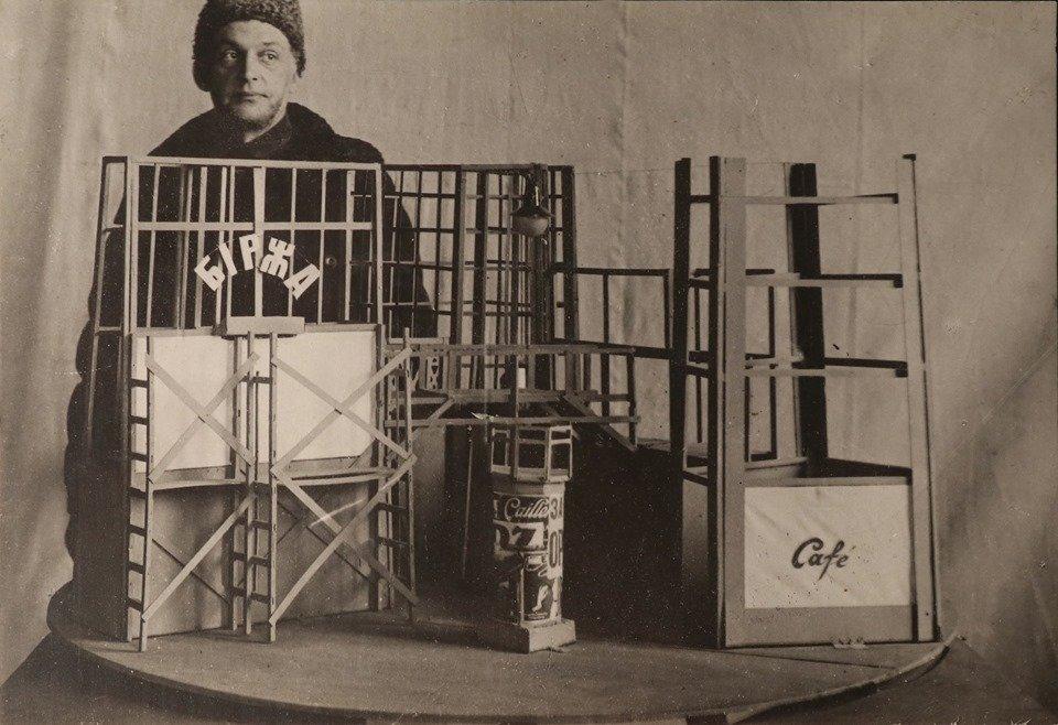 """Театр, що перевернув догори дриґом українське мистецтво: """"Березолю"""" – 98"""