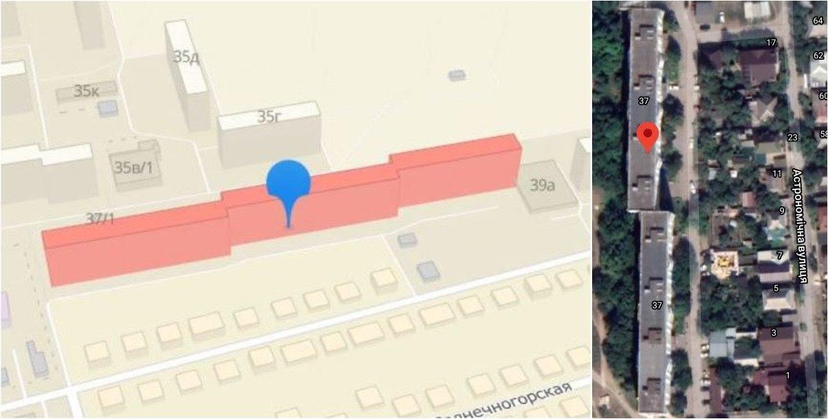 По вулиці Астрономічній – ремонт систем постачання тепла