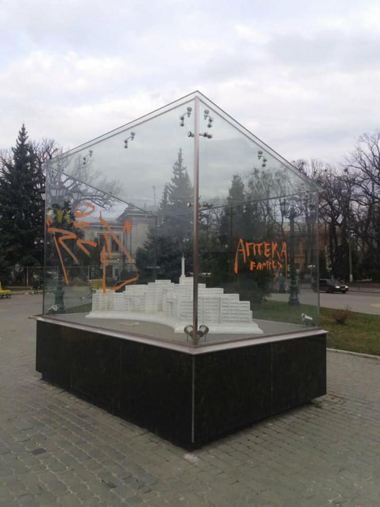Малолетние вандалы раскрасили достопримечательности в центре Харькова (фото)