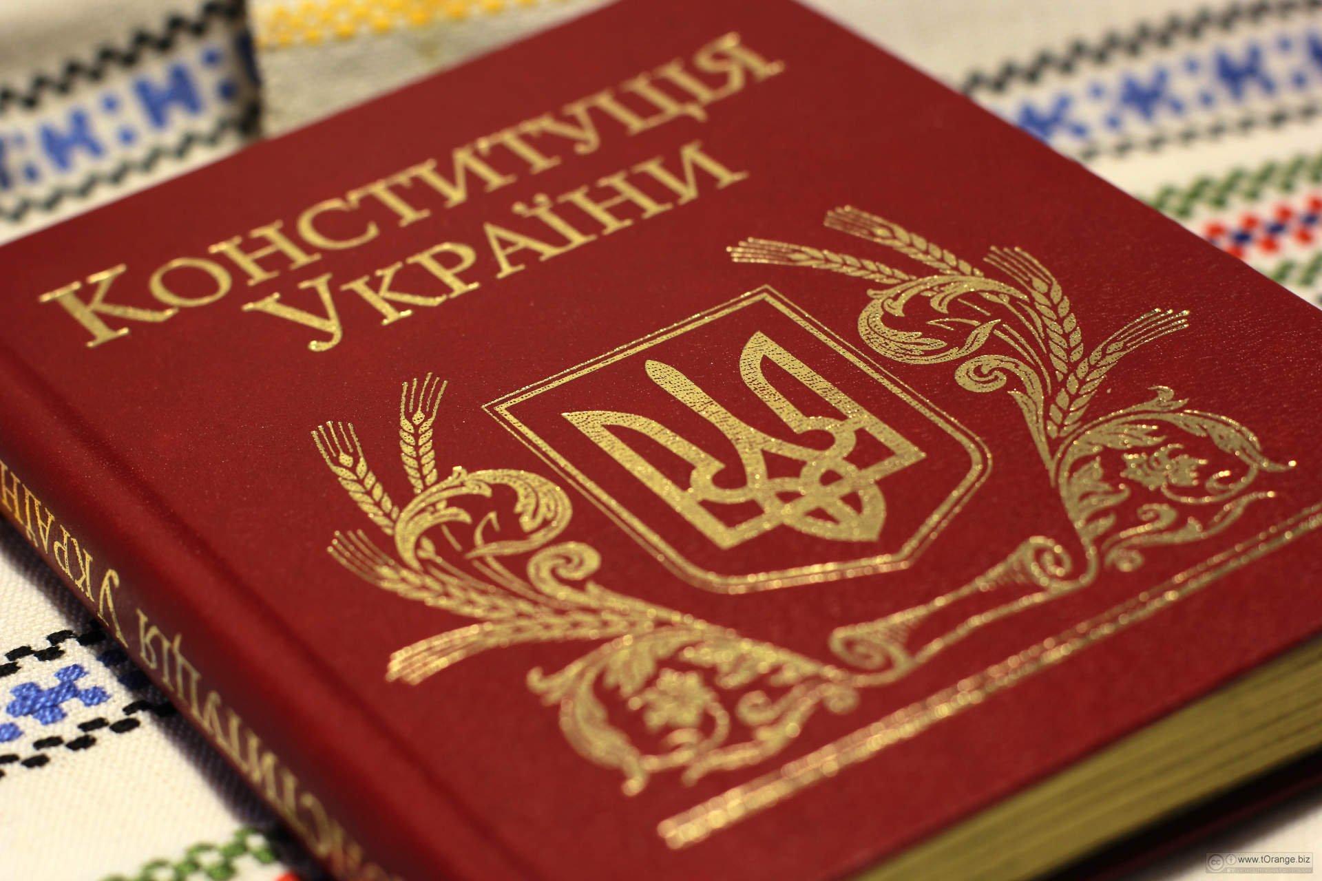 На Харьковщине предложили трехуровневую модель административного устройства Украины