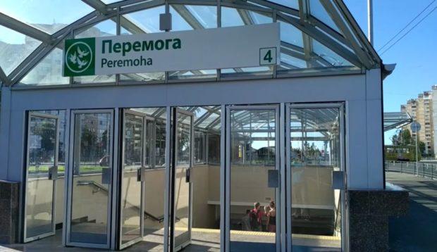 В переходах метро возобновили работу пункты приема платежей за коммунальные услуги