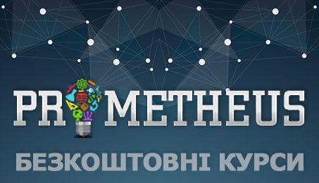 Українців навчають протидіяти коронавірусу – онлайн і безкоштовно